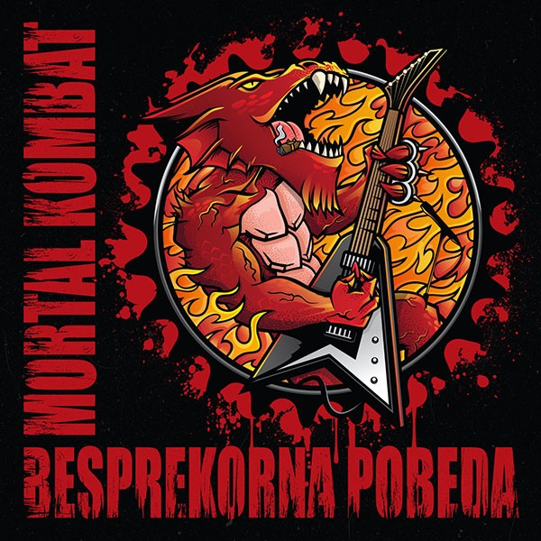 Album (CD) - Besprekorna pobeda