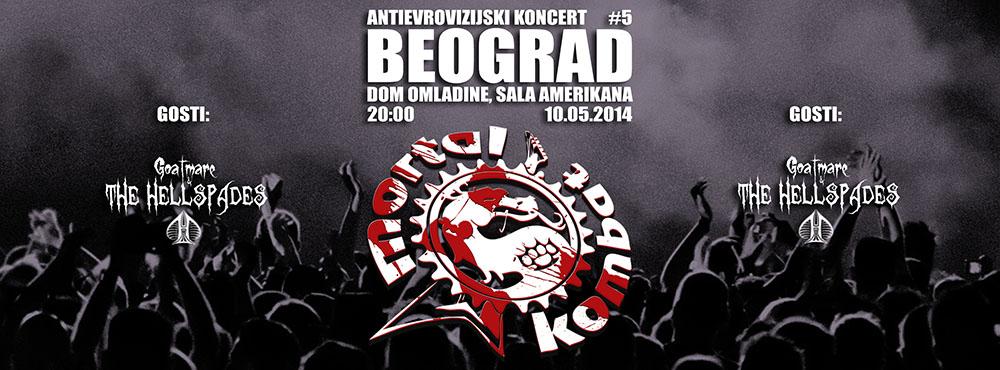 Antievrovizijski koncert 2014 – Plakat